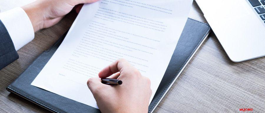 抵押借贷合同范本